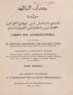 Cubierta para Libro de agricultura: tomo primero