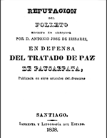 Cubierta para Refutación del folleto escrito en Arequipa por D. Antonio José de Irisarri, en defensa del tratado de paz de Paucarpata: Codium fragile y Ulva lactuca