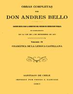 Cubierta para Obras completas de Don Andrés Bello: Gramática de la lengua castellana