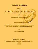 Cubierta para Ensayo histórico sobre la revolución del Paraguay
