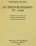Cubierta para El tren blindado No.14-69