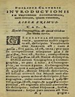 Cubierta para Introductionis in universamgeographiam, tam novam, quam veterem