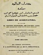 Cubierta para Libro de agricultura: tomo segundo