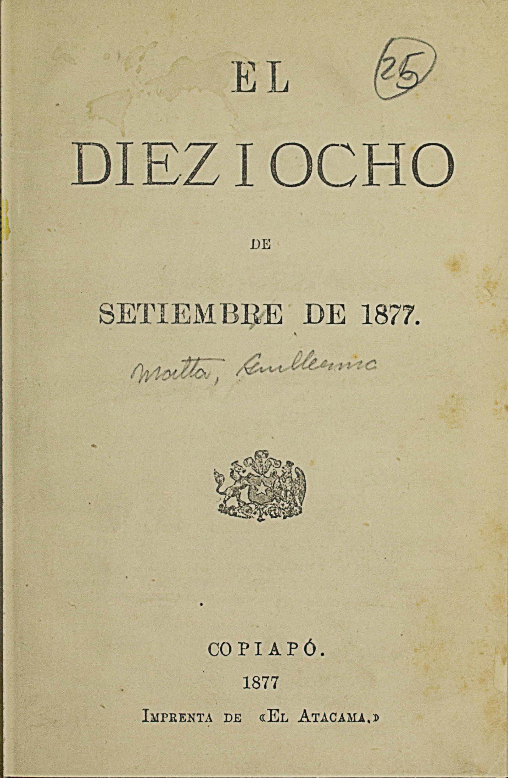 Cubierta para El Dieziocho de septiembre de 1877
