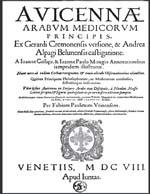 Cubierta para Avicennae arabum medicorum principis: [volume I]